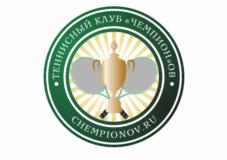 Chempionov_logo3